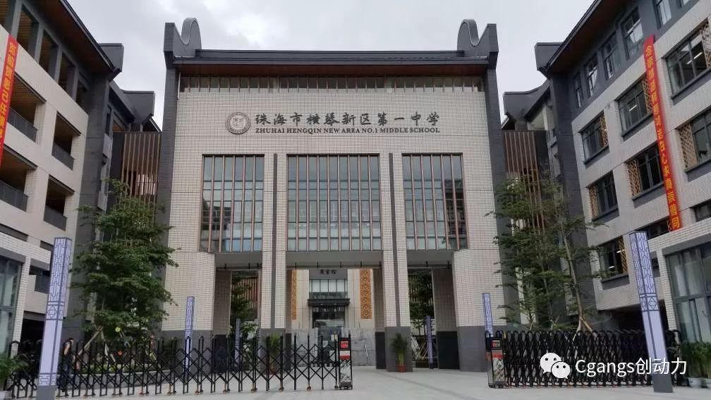 珠海市横琴新区第一中学采用Blackmagic Design EFP 4K系统打造校园演播室