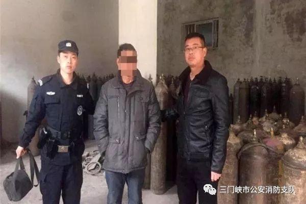 义马一男子非法买卖易燃易爆危险品被依法行政拘留十日