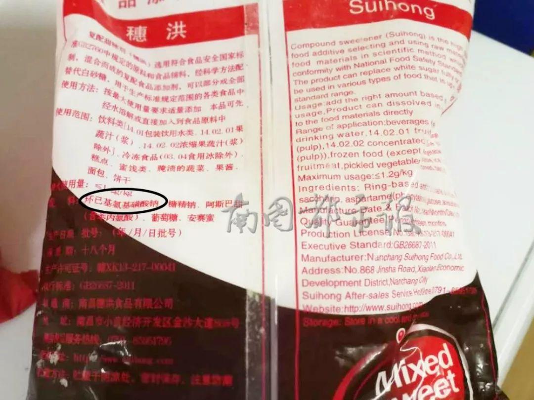 怒了!海口这家店卖的红糖因果检出a红糖素店家小馒头的龙虾图片
