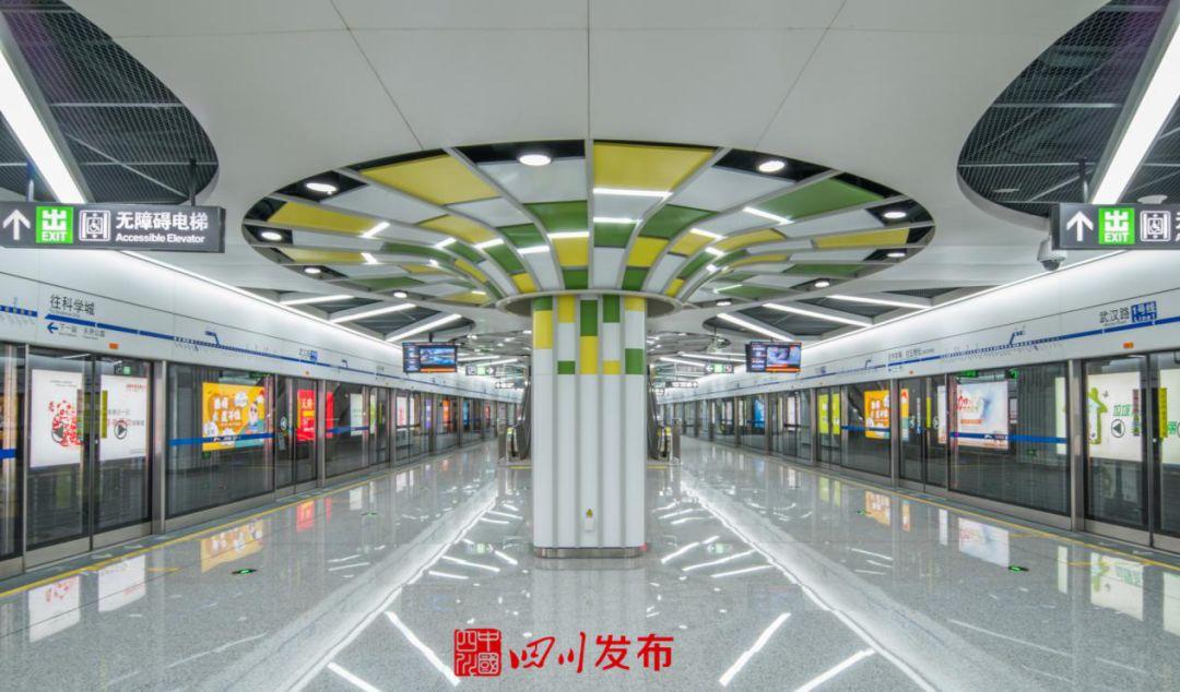 创意车站造型设计