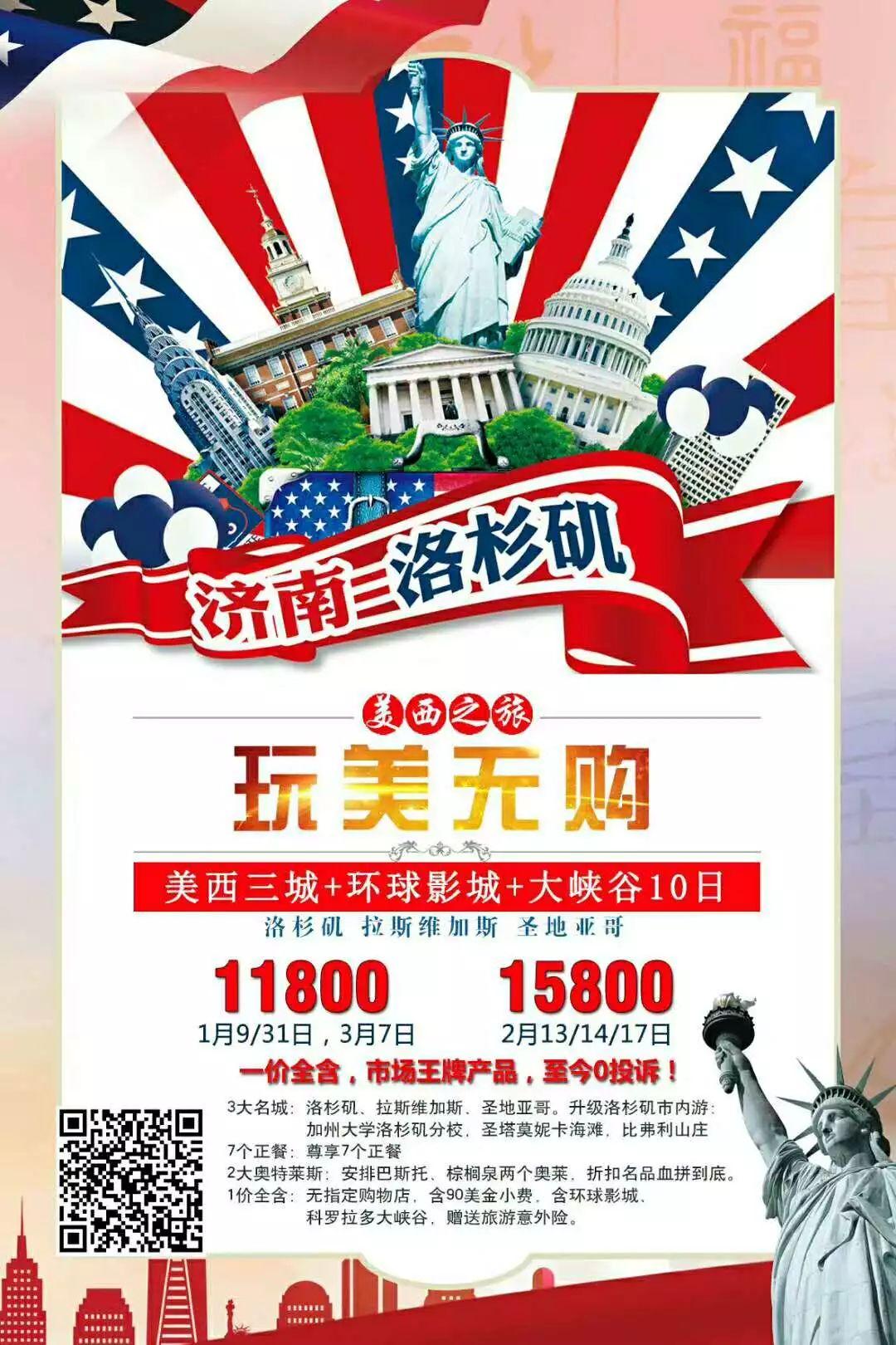 老外们为了过中国新年也是拼了