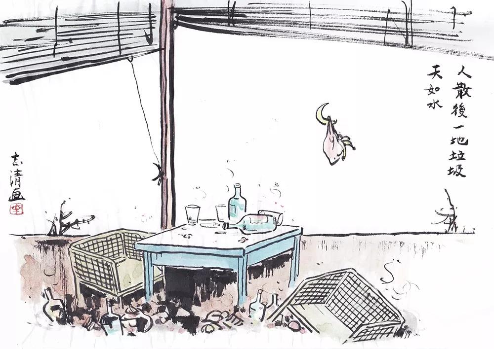 中国漫画时代漫画的最后一位大师,他诠释了漫《聊传统》网图片
