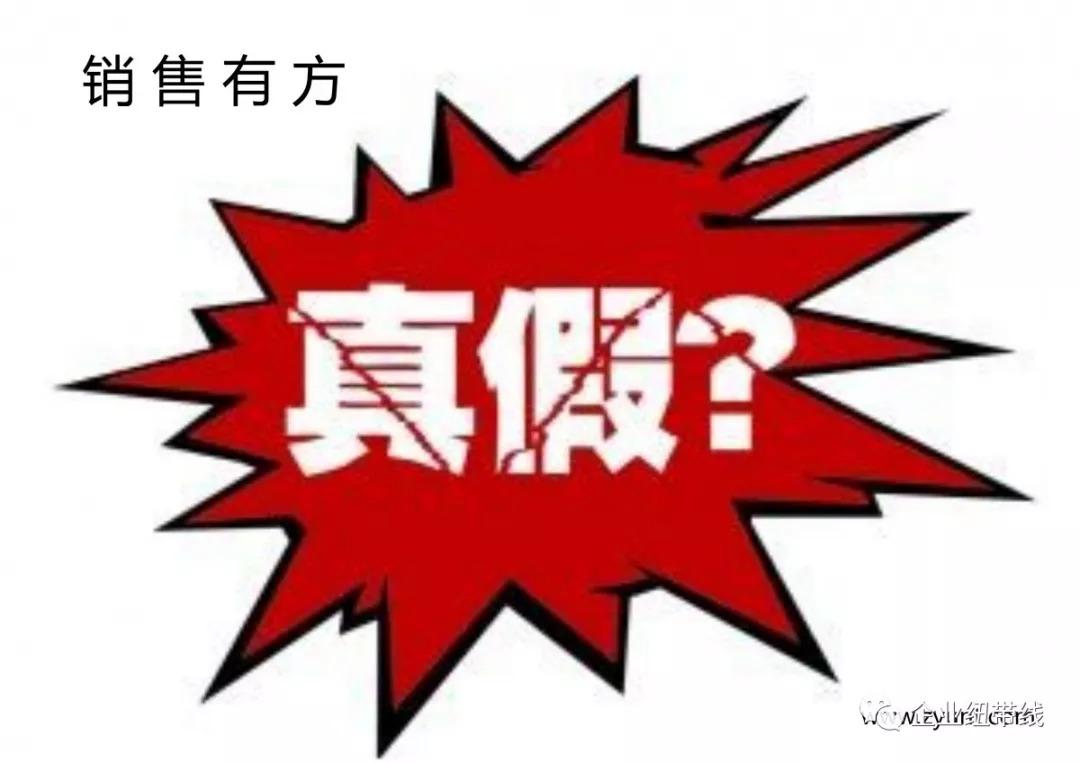 logo logo 标志 设计 图标 1080_763