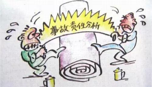 【要闻】《四川省党政领导干部安全生产责任制
