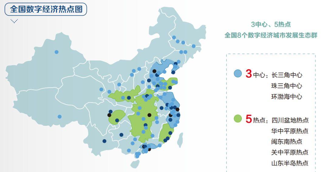 五邑gdp_广东地图 广东地图全图 广东地图查询