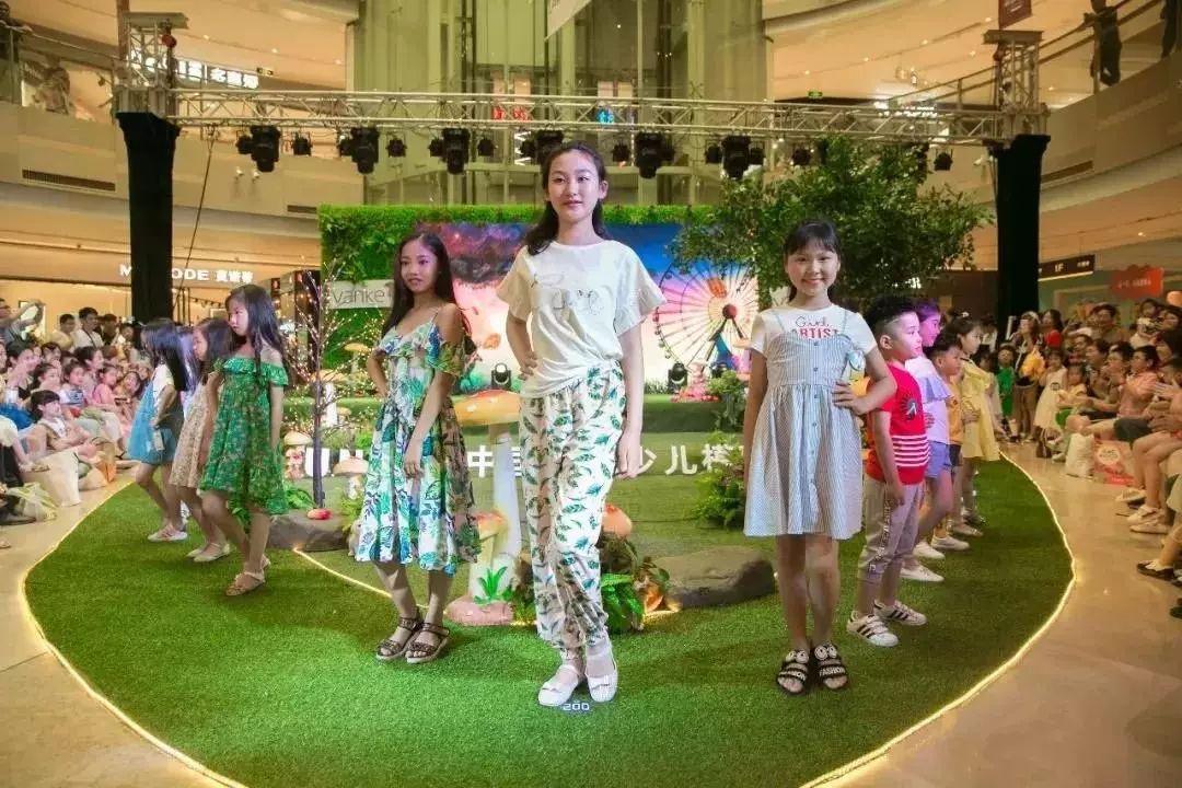 uncmc中国国际少儿模特大赛