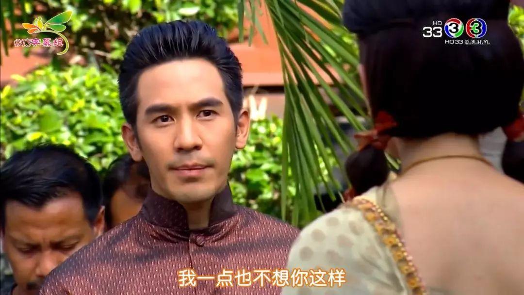 泰国好看的穿越电视剧