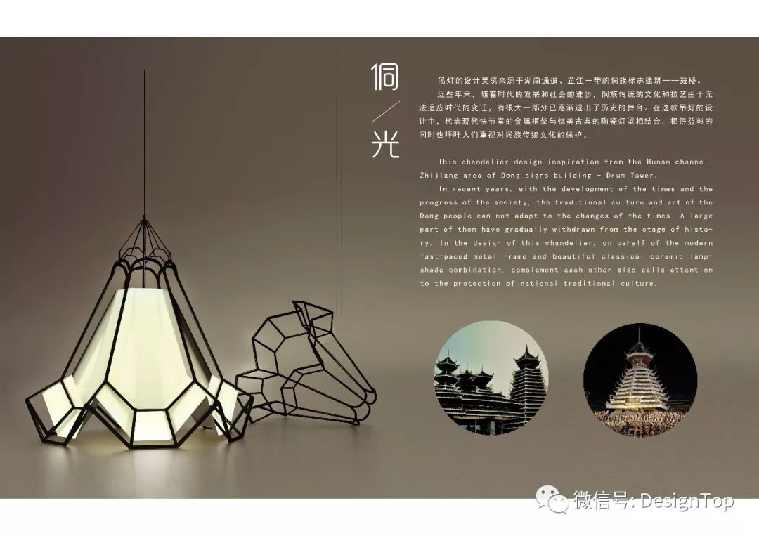 台灯设计图手绘图植物