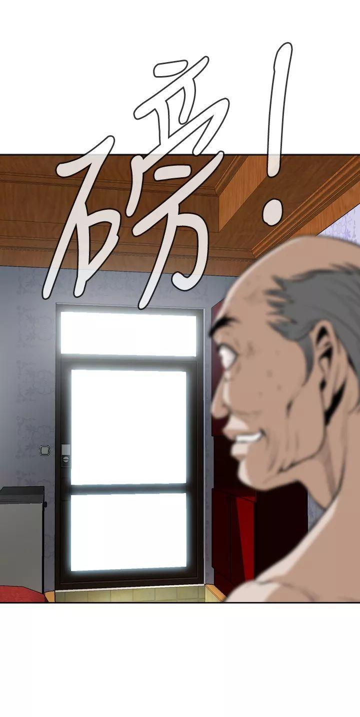 【漫画污污污】:被偷看是种v漫画?萝可爱莉头像漫画图片
