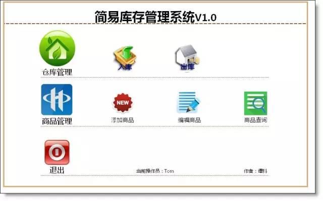 零基础学习,Excel VBA(宏)入门班(12期)开始报