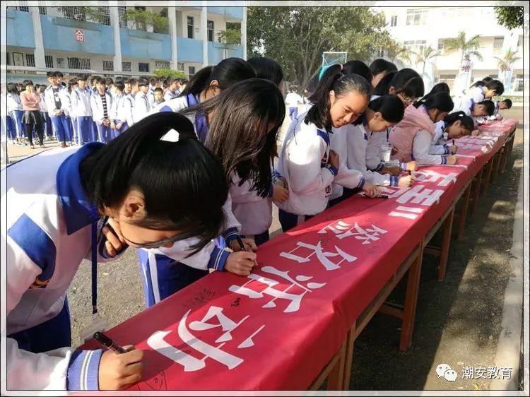古巷镇中心学校开展扫黑除恶宣传教育活动