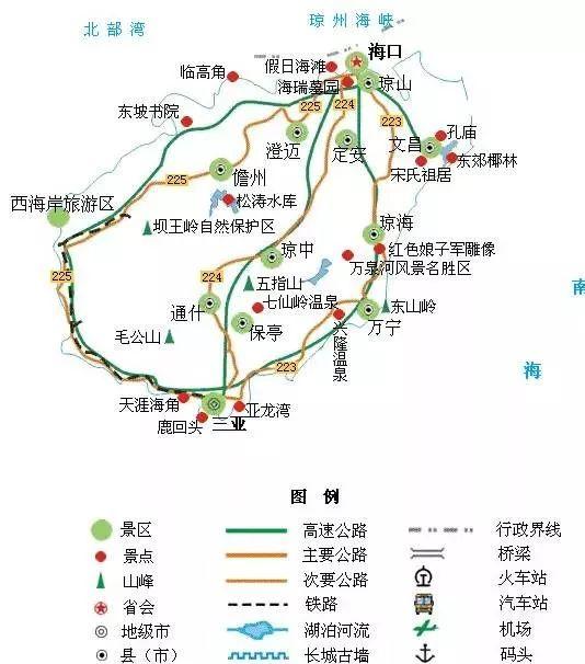 说走就走!全国34省旅游地图精简版出炉,珠海人都浪起来!