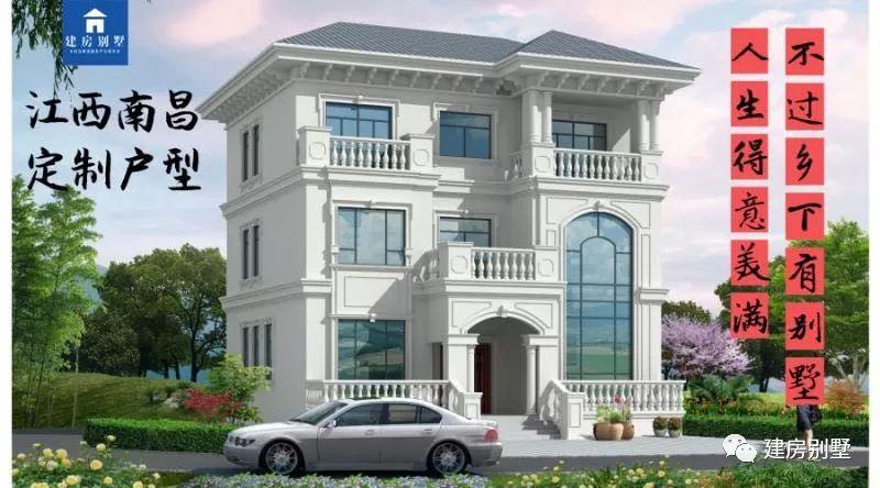 12.8×9.6米三层农村别墅,小面宽户型这样建最实在