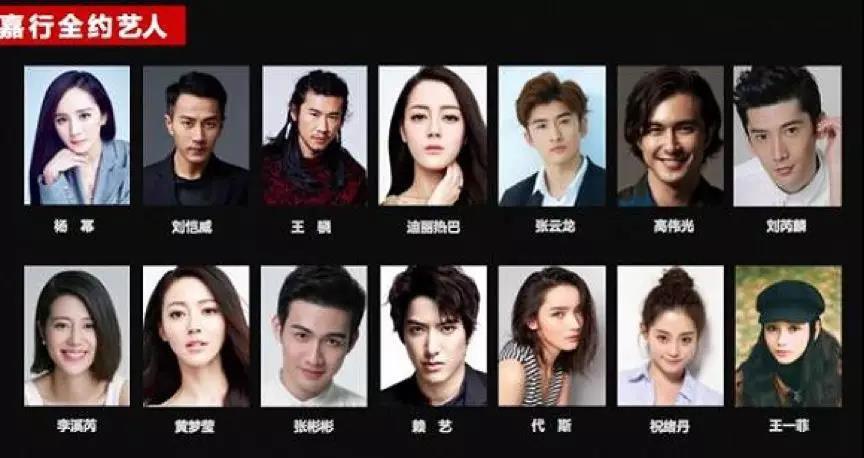 中国艺人经纪公司TOP50权力榜出炉 华谊 喜天 嘉行稳居头部
