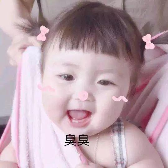 超可爱小女孩表情包,要被萌化啦!