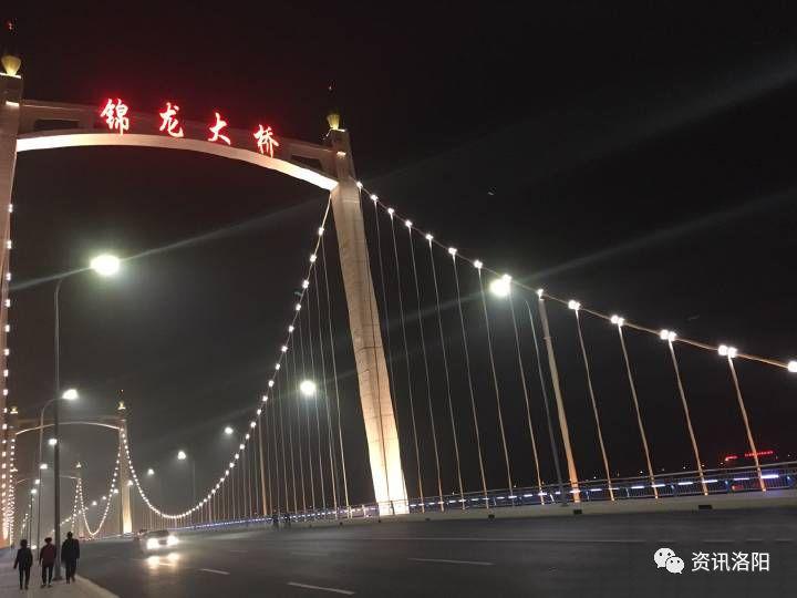 洛阳丰李镇最新规划图
