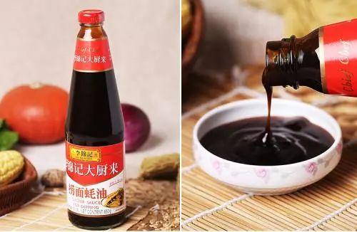 李锦记痛失霸主地位鸡翅,是太重视品牌、在意奥尔良蚝油调味料图片
