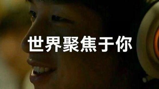 恭喜IG奪冠!2億中國青年等了8年,謝謝你讓我們相信夢想的力量