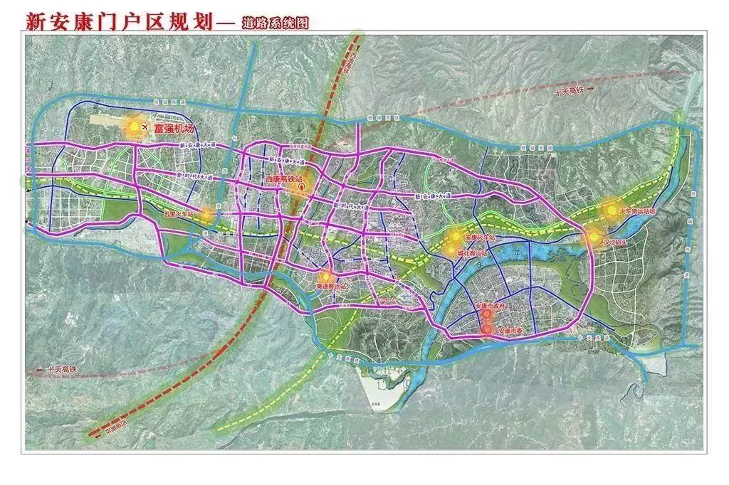 规划布局新经济引领区,临空经济区,新行政中心区,现代服务聚集区,安康