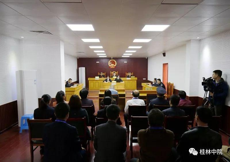 广西扫黑除恶首例裁定不予减刑案宣判    服刑期间违反