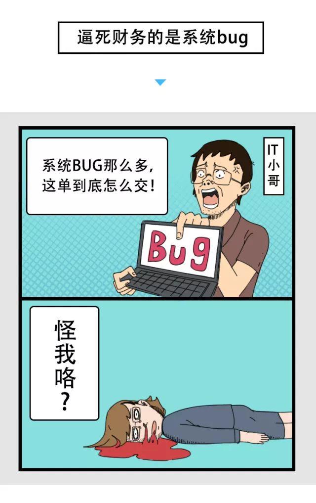 方块:金蝶(id:kingdee_268),技巧甄德凡作者消除来源图片