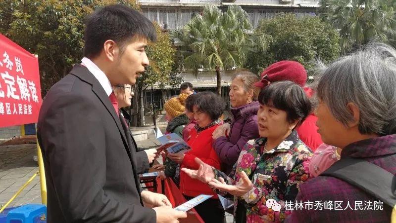秀峰法院党员志愿者走进社区解读夫妻纠纷案件的最新司