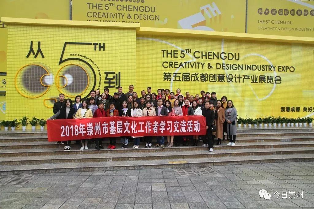 第五届成都创意设计周,崇州创意惊艳亮相
