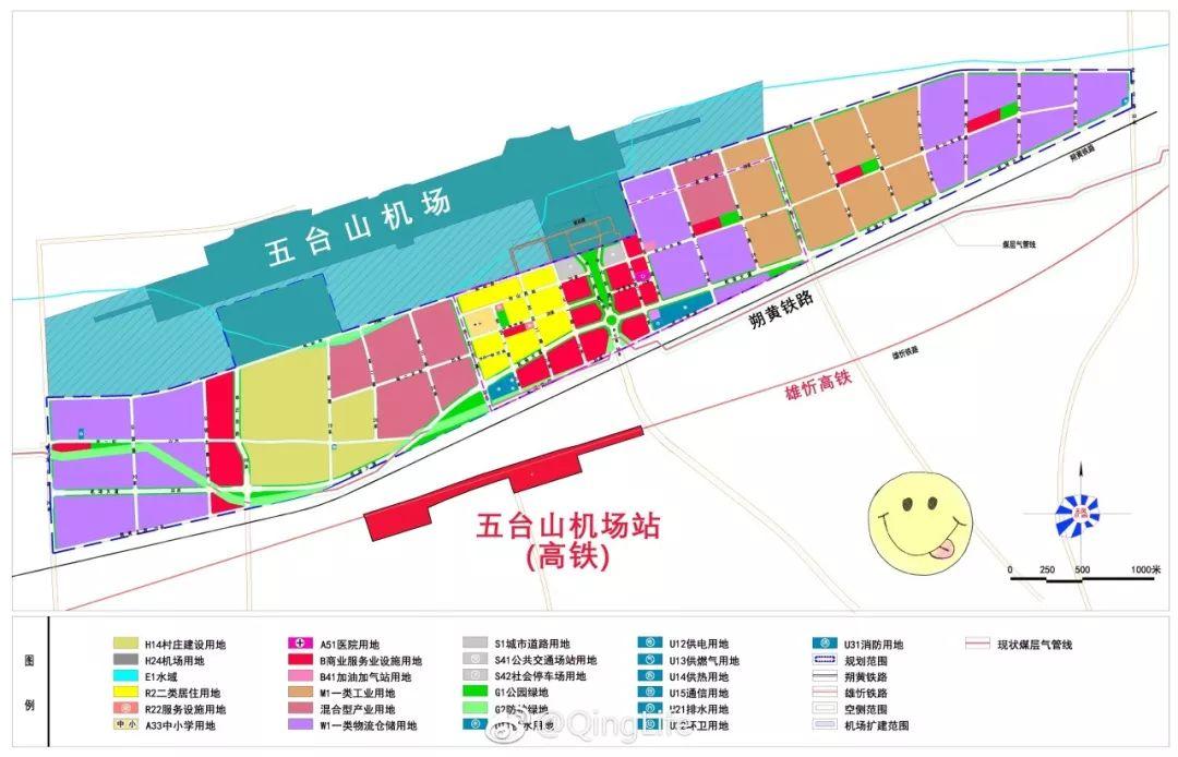 雄忻高铁传来好消息 忻州设4站