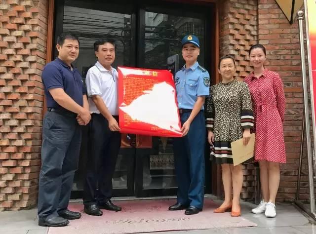 这是一封来自中国人民解放军的《感谢信》