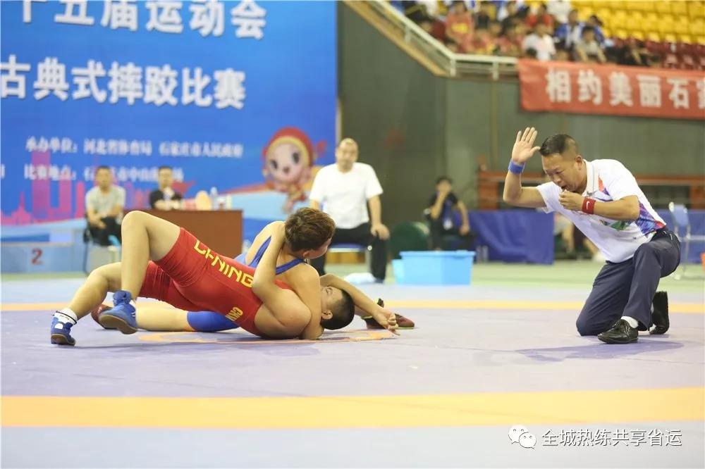 省运会古典式摔跤赛场 石家庄摔跤少年摔出6