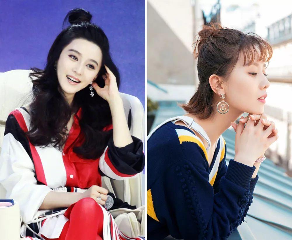 无论奔四的范冰冰,刘诗诗,江疏影,还是刚刚18岁的欧阳娜娜,大家扎完都图片