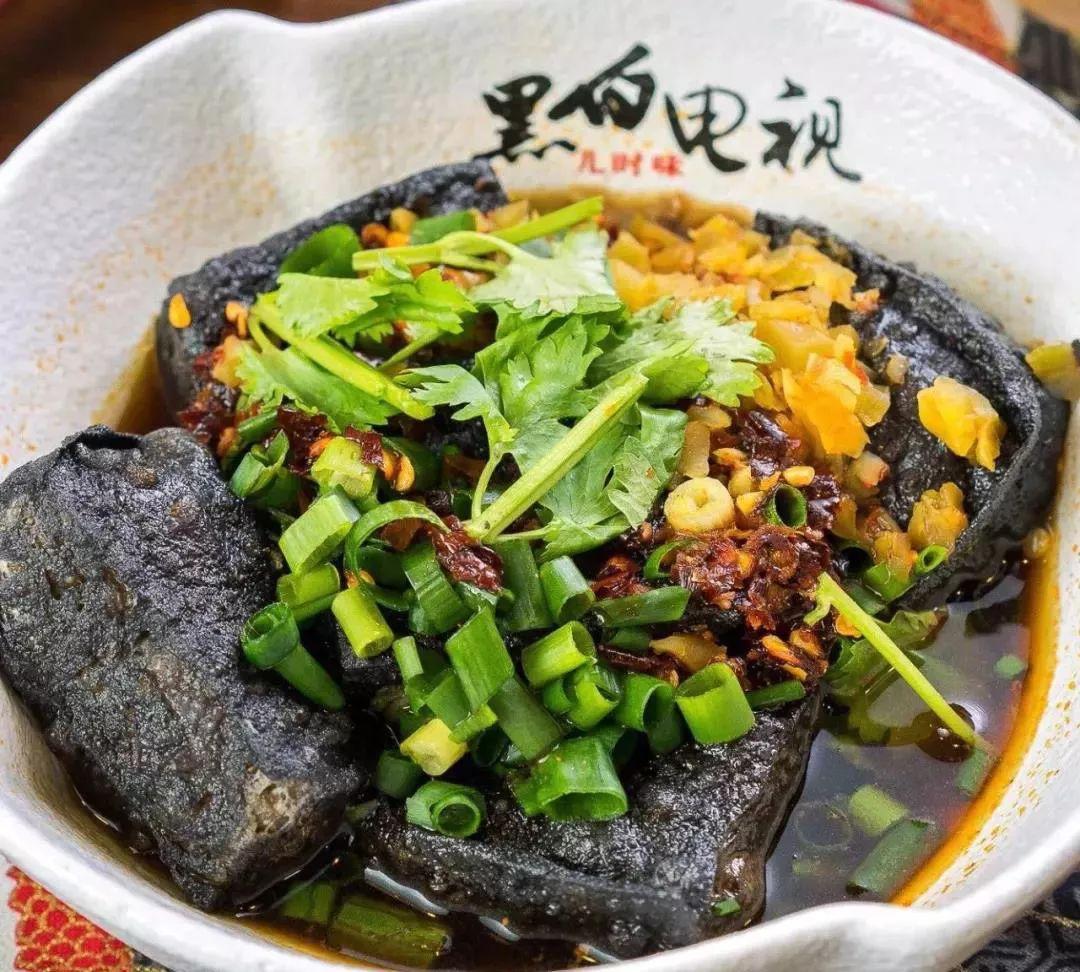 东莞臭豆腐_(点击图片立即购买)    【黑白电视】招牌臭豆腐 绿豆沙