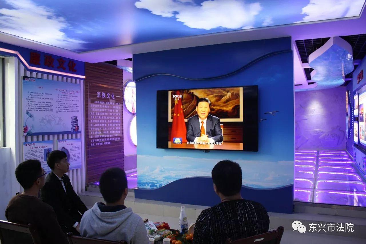江平法庭:党员干警集中学习习近平主席新年贺词
