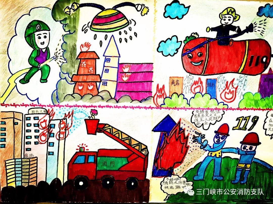 童趣| 为这些儿童消防绘画作品点赞!
