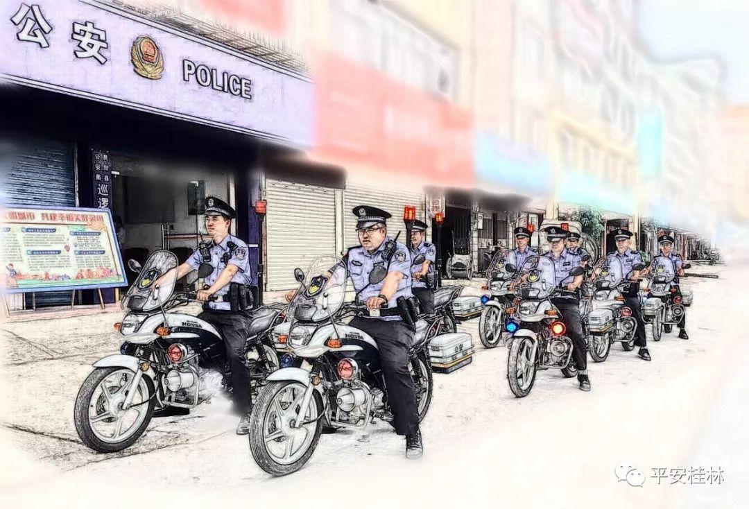 【警察故事】给群众一个满意的社会治安环境