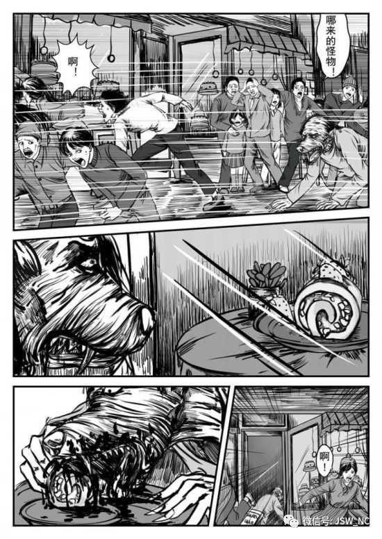 恐怖漫画:恐怖漫画《犬人》-漫画王与夜僵尸僧侣之图片