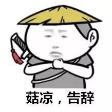 """【警察故事】他要让人间没有""""毒""""来""""毒"""