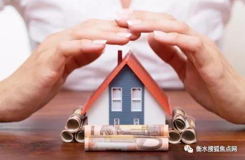 买房找中介划算吗 买房不成中介能收佣金吗