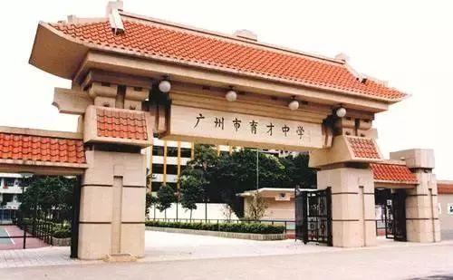 广州各专题代词2017中考高考成绩汇总人称高中名校初中图片
