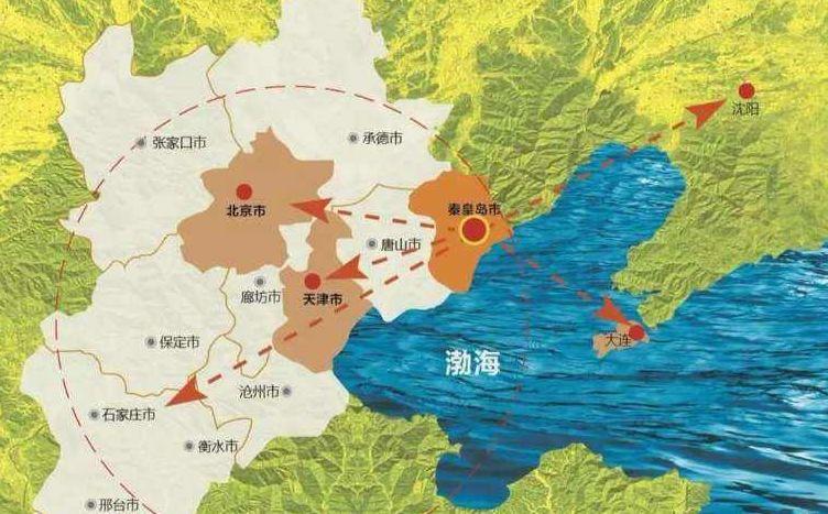 秦皇岛正处在环渤海经济圈 中心地带,是京津冀辐射东北的