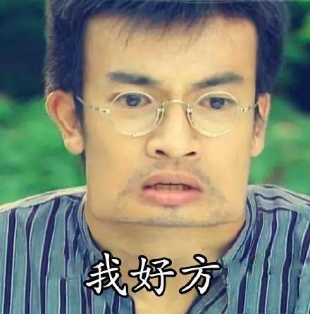 """【一对""""歪果仁""""在桂林机场上演大悲大喜情景剧】"""