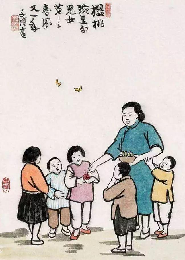 为什么用远近法的眼光看中国画大都是错的? - 老泉 - 把酒临风的博客