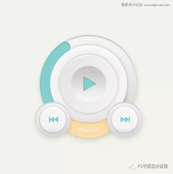 UI圆形v圆形在PS中绘制一枚图标房间播放器两室一厅一卫质感装修设计图片