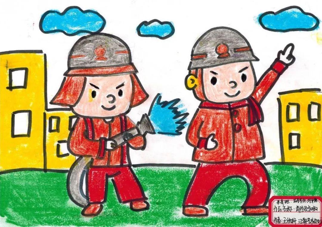 孩子眼中的消防员 宜昌市儿童消防作文绘画大