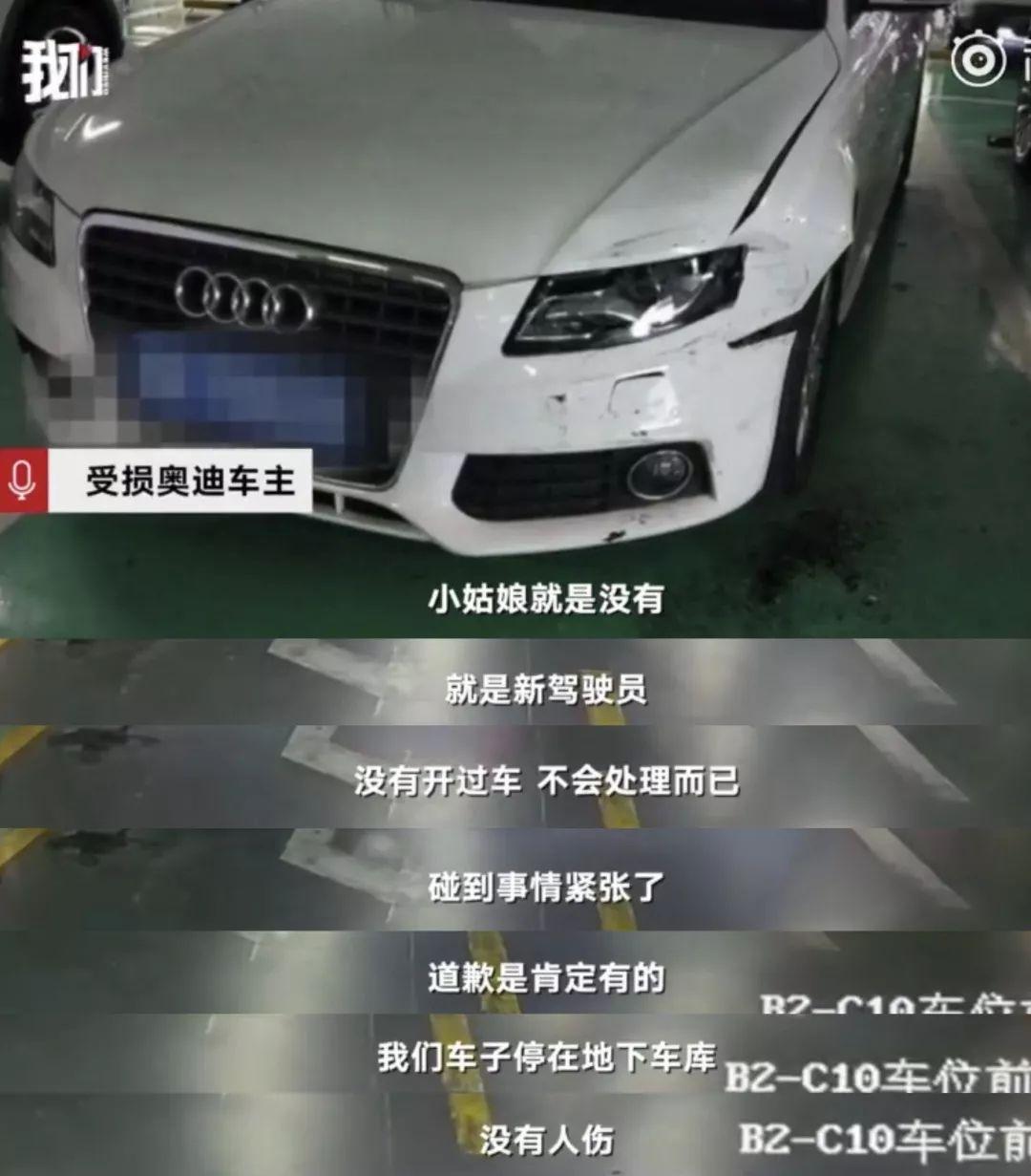 奥迪,宝马,玛莎拉蒂……杭州女司机倒车,边上车子连吃