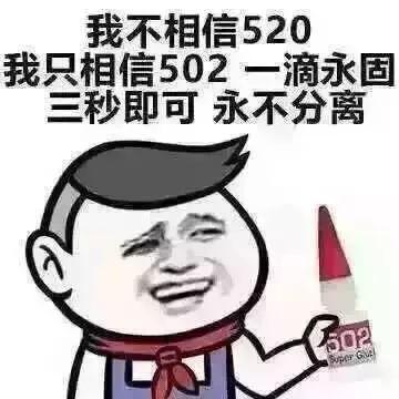 """【快来看!""""520""""桂林警察不秀恩爱专秀这些……】"""