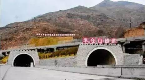 最新消息!米仓山隧道工程预计明年4月贯通