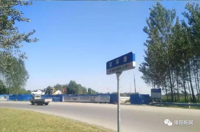 淮阳白楼镇道路规划图