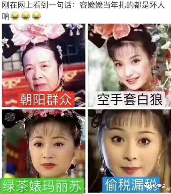 范冰冰李晨注销中国国籍移民美国,转移汇丰银