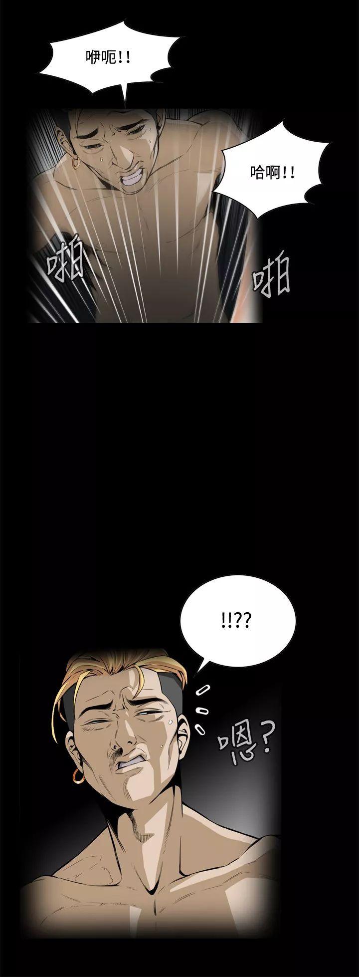【漫画污污污】:被偷看是种v漫画?侠闪电第漫画四季图片